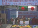 バングラデシュカレーフェスティバルのチャリティープログラム